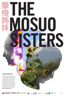 MosuoSisters