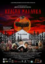 Krasna Malanka_post_K_n_231213